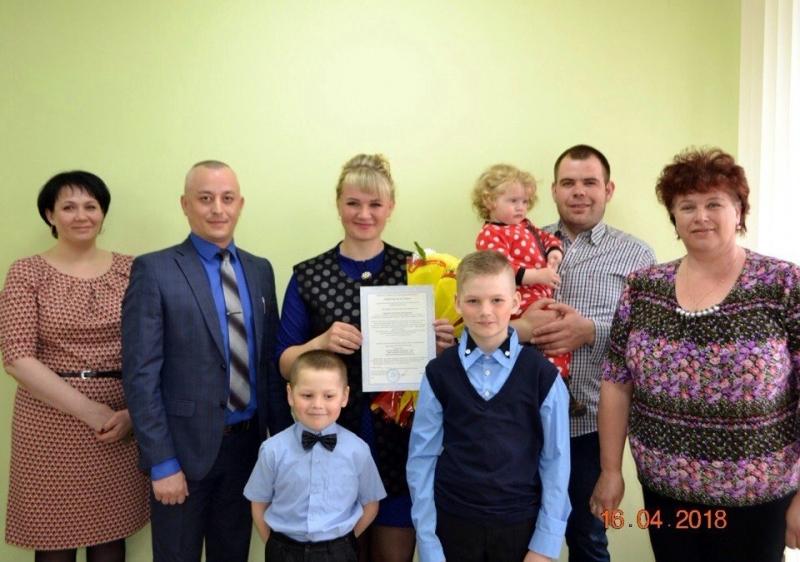 Жильё – молодой пашской семье