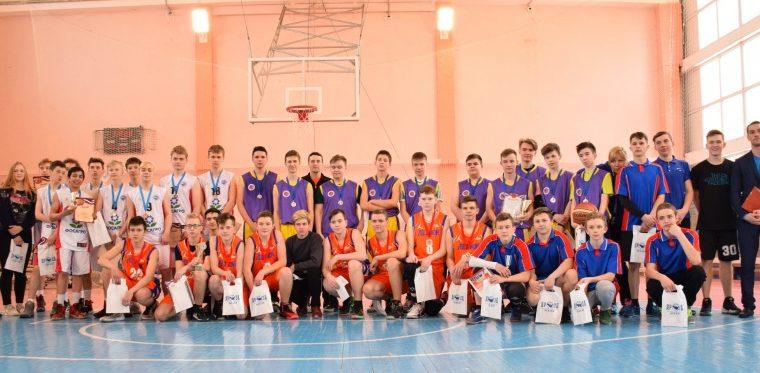 Открытое Первенство района по баскетболу