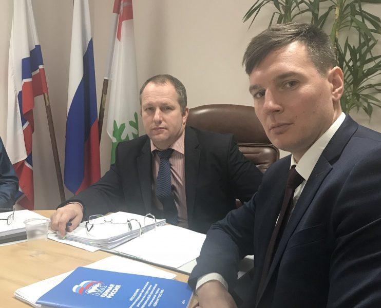 Депутаты-единороссы избрали лидера