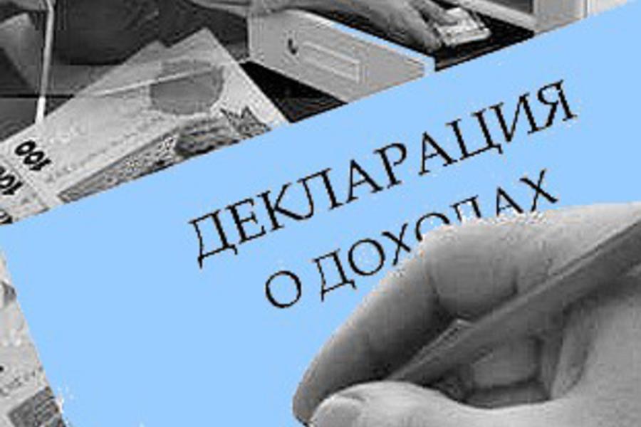 Путин «беднее» Грудинина и Жириновского