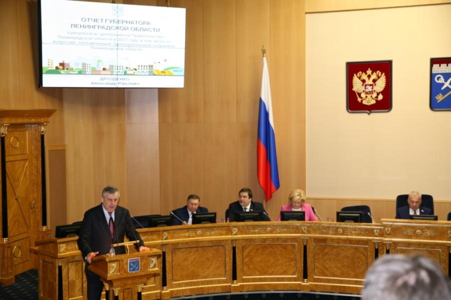 Депутаты одобрили работу исполнительной власти