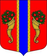 герб Новой Ладоги
