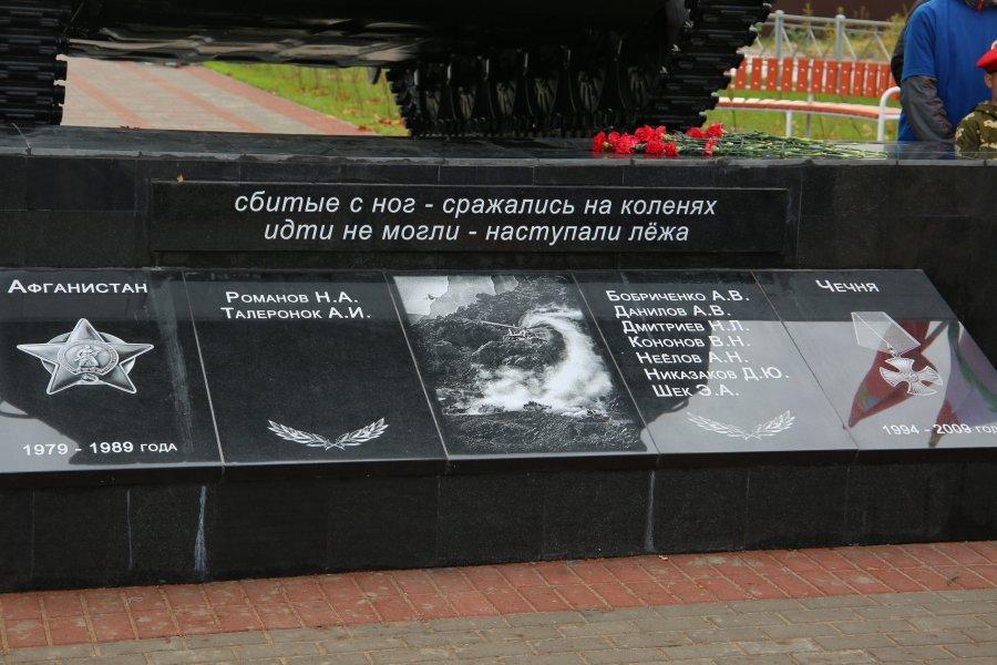 Открытие памятников БТР в Волхове и Киришах