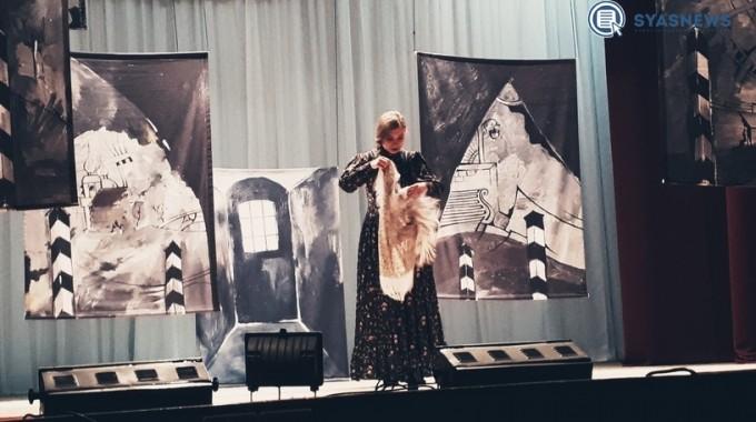 Спектакль «Екатерина Маслова»