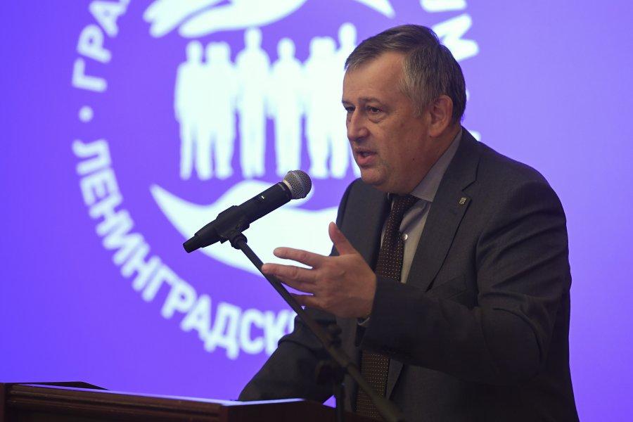III Гражданский форум Ленинградской области