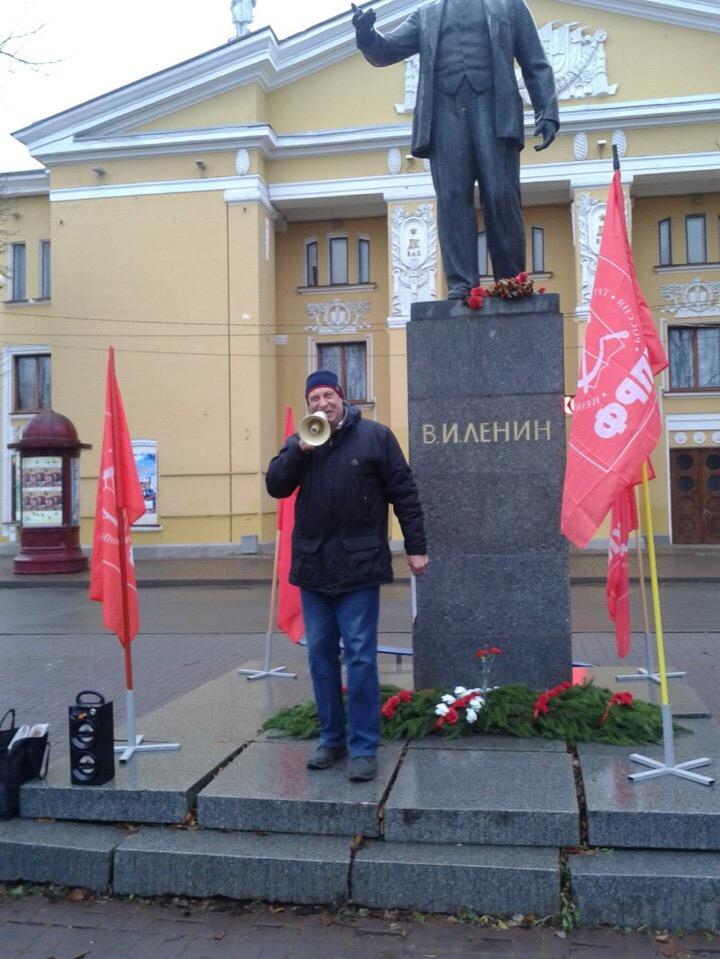 Митинг в честь 101-й годовщины Великой Октябрьской социалистической революции