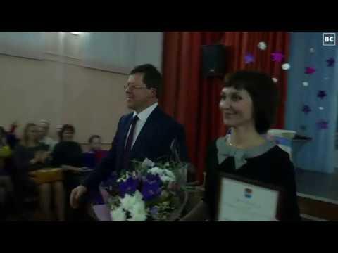 Праздник в честь 100-летия ДДЮТ