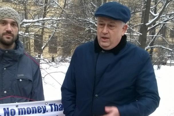 """Только """"Россия"""" спасёт дольщиков. Банк"""