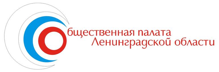 В Общественной палате Ленобласти - пополнение