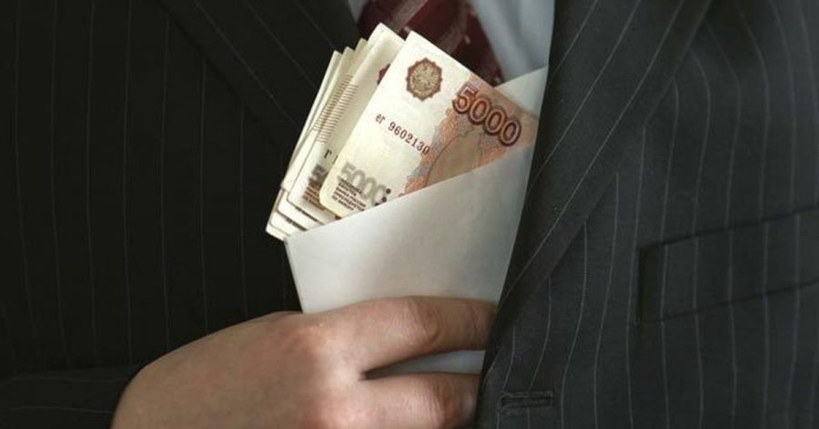 В Минюсте уточнили детали освобождения чиновников от ответственности за взятку