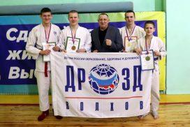 Областные спортивные соревнования по рукопашному бою Ленинградской области