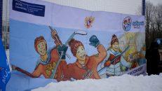 Семейный фестиваль хоккея в Кисельне