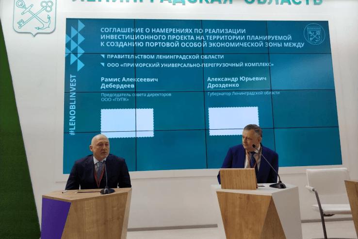 Ленинградская область становится крупнейшим портовым хабом Европы