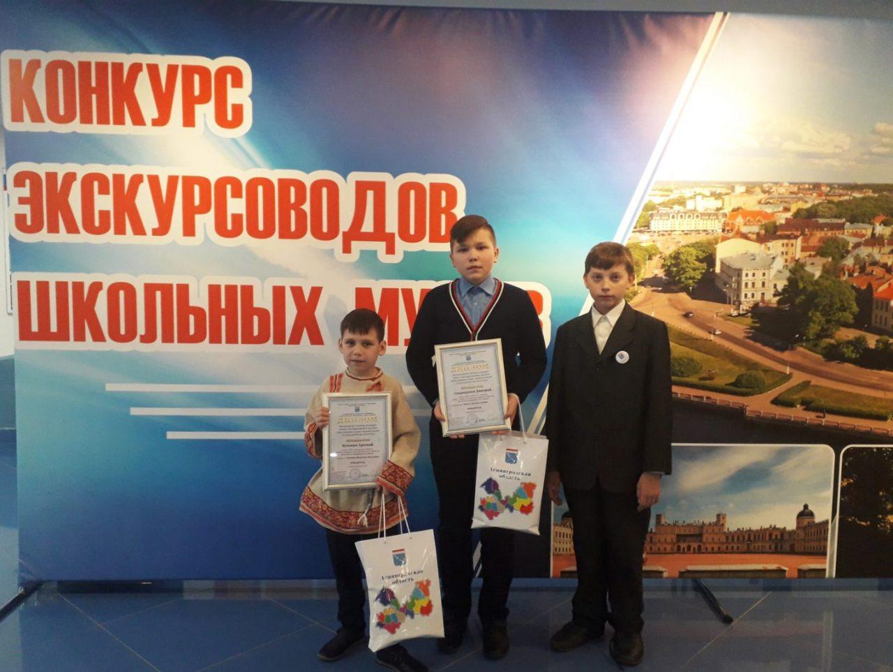 Юные волховские экскурсоводы представят область в столице