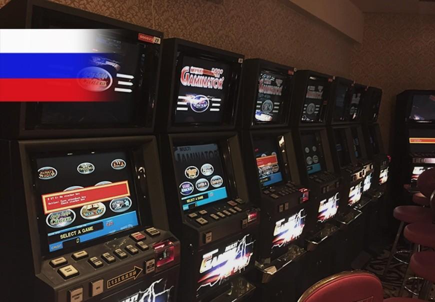 Сообщи, где игровые автоматы