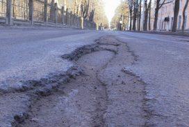 О ремонте дорог, очистке города и субботниках