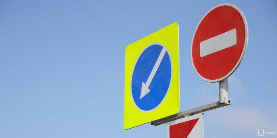Изменение в маршрутах автотранспорта 25 мая