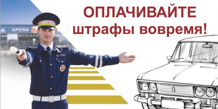 ОМВД России по Волховскому району ЛО информирует жителей г. Волхова и Волховского района