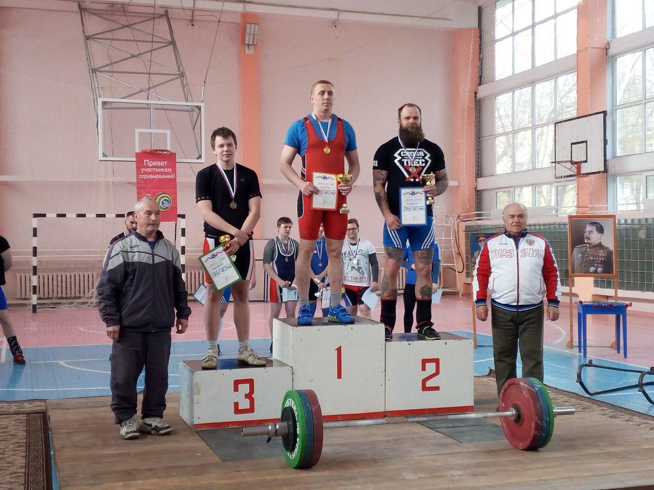 Первенство Волхова по тяжёлой атлетике