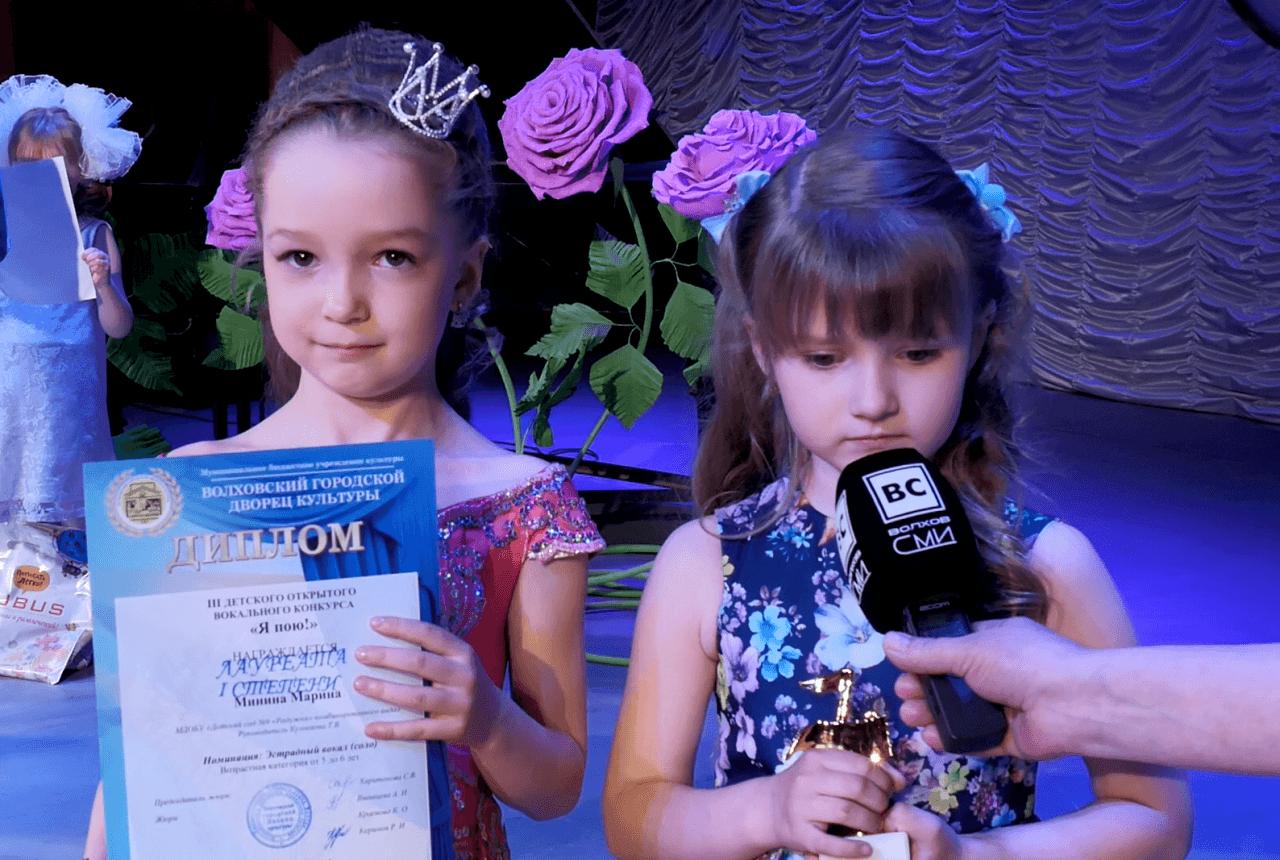 """Вокальный конкурс """"Я пою"""" в ВГДК"""