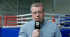 """Бокс при поддержке """"Единой России"""""""