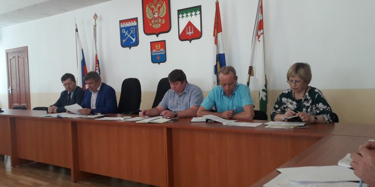 Первое заседание общественного экологического совета