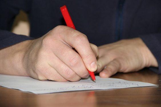 Волховская городская прокуратура разъясняет об уголовной ответственности за заведомо ложный донос