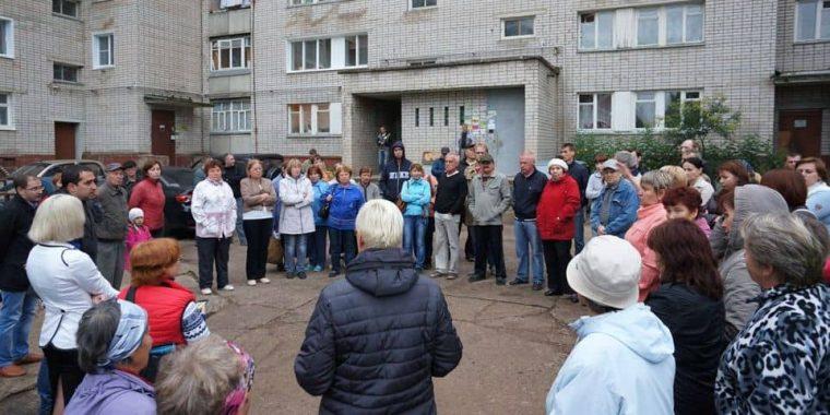 Общее собрание собственников помещений по вопросу перевода жилого помещения в нежилое