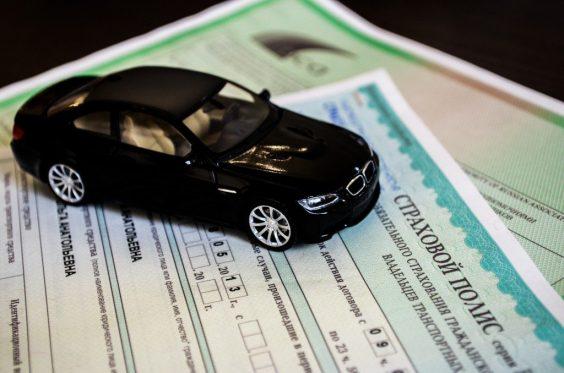Изменения в ФЗ «Об обязательном страховании гражданской ответственности владельцев транспортных средств»