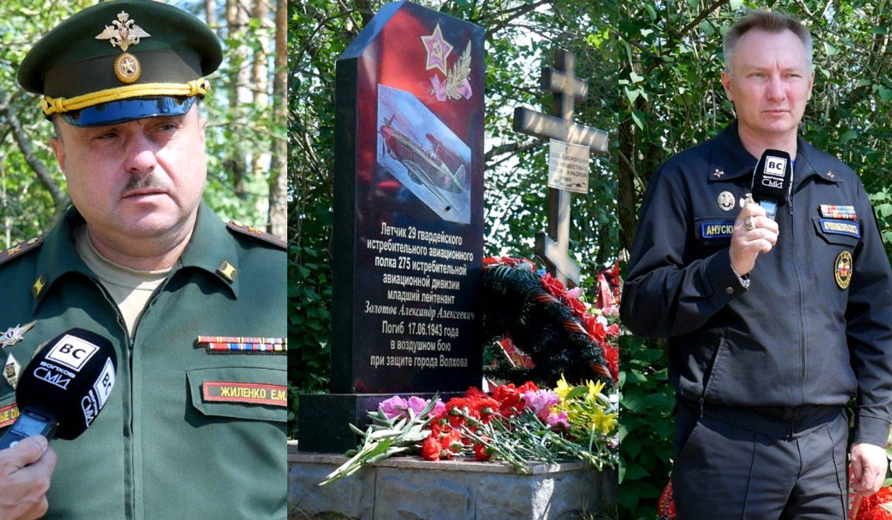 Имя героя восстановлено! Торжественное открытие именного памятника советскому лётчику 17.06.19  Видеосюжет