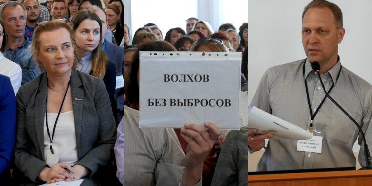 """Общественные слушания по заводу """"Метахим"""" 17.05.19."""