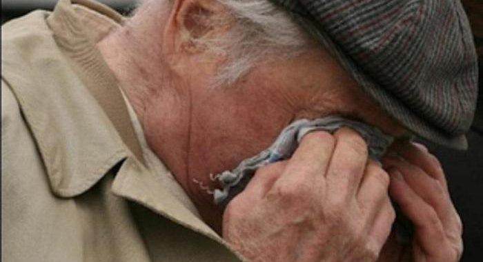 Грабёж пенсионера