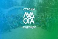 """В маршруте Новой Ладоге появятся """"Живые памятники"""""""