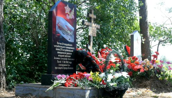 2020-й станет Годом памяти и славы в России
