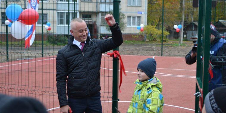 Муниципалитеты области примут участие во всероссийском конкурсе