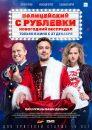 """""""Ночь кино"""" наступит и в Волхове"""