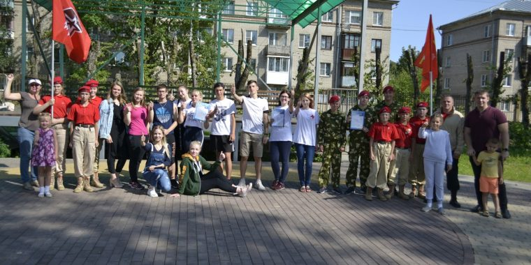 День физкультурника в парке им. 40-летия ВЛКСМ