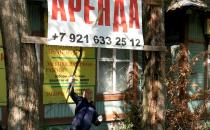 """""""Реклама - в бан!"""" Волхов очистили от несанкционированных рекламных объявлений"""