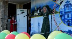 День села Колчаново