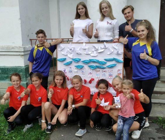 День флага РФ отметили в Селиваново