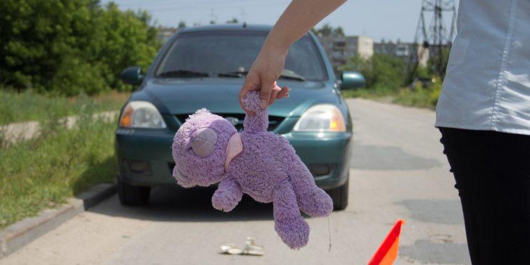В результате сентябрьских ДТП в районе пострадало 4 ребёнка