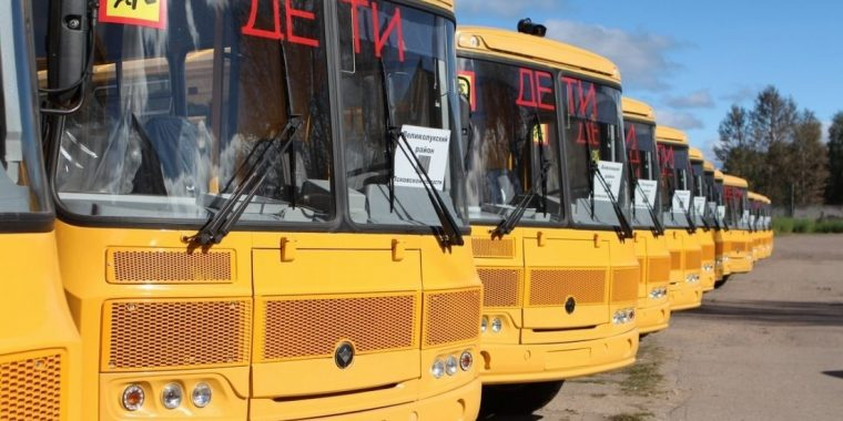 Безопасность детей в пригородных и городских автобусах