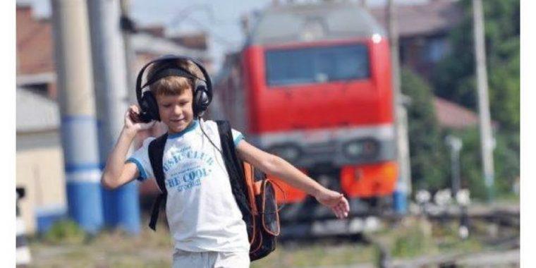 «Детская безопасность на железной дороге»