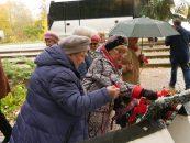 К Дню пожилого человека