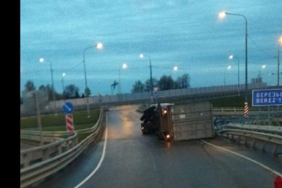 Лежачий грузовик
