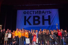 В Волхове состоится областной фестиваль КВН