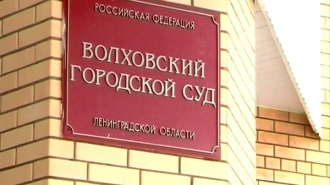 Депутаты Новой Ладоги обратились в суд и правоохранительные органы