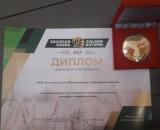 """Коровы """"Новоладожского"""" - вновь победители """"Золотой Осени"""""""