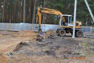 Строительство началось