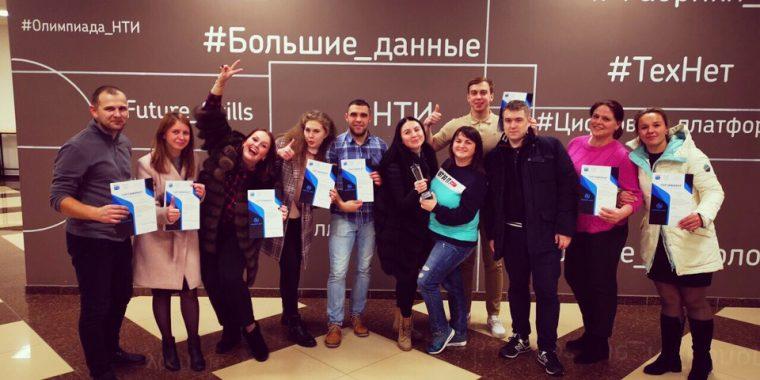 Волховчане - победители Чемпионата по решению социальных кейсов